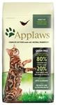 Applaws Cat Dry Adult Lamb 400 g