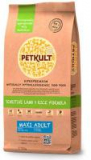 PETKULT dog MAXI ADULT lamb/rice