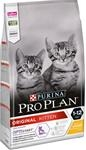 PRO PLAN Cat Kitten Chicken 3 kg