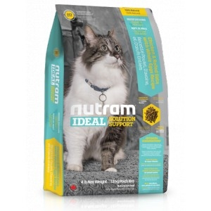 Nutram Ideal Indoor Cat 1,8 kg